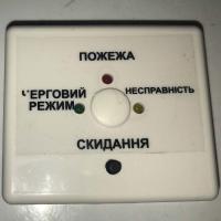 Модуль согласования шлейфов МУШ-6М - фото №1